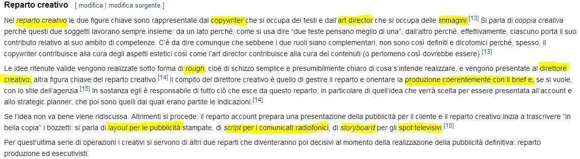 interno_seoWikipedia